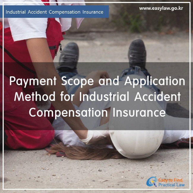 Payment Scope and Application Method for Industrial Accident Compensation Insurance